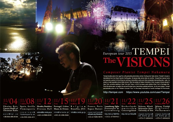 151025_tempei_Visions_Flyer
