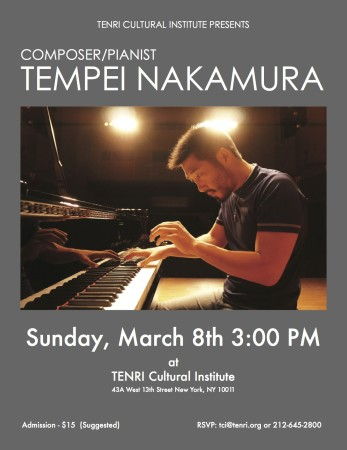 Tempei Naka