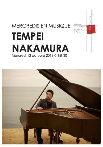 flyer-tempei-nakamura2